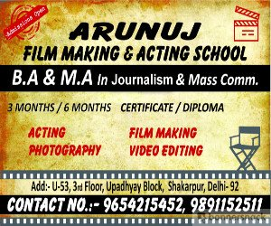 ARUNUJ FILMS AND ACTING SCHOOL